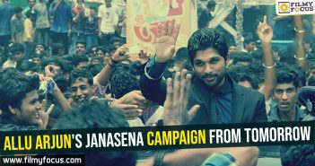 allu-arjuns-janasena-campaign-from-tomorrow