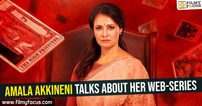 amala-akkineni-talks-about-her-web-series