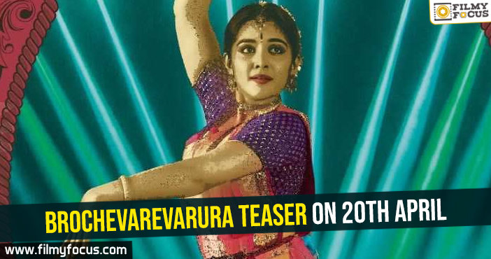 brochevarevarura-teaser-on-20th-april