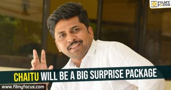 chaitu-will-be-a-big-surprise-package
