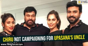 chiru-not-campaigning-for-upasanas-uncle