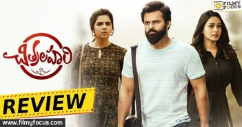chitralahari-movie-review