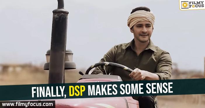 dsp-makes-some-sense