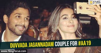 duvvada-jagannadam-couple-for-aa19