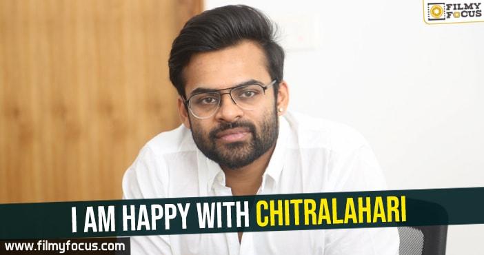 i-am-happy-with-chitralahari