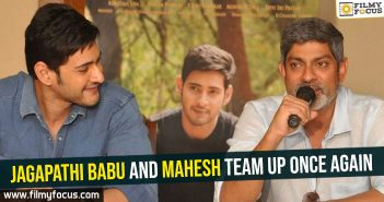 jagapathi-babu-and-mahesh-team-up-once-again