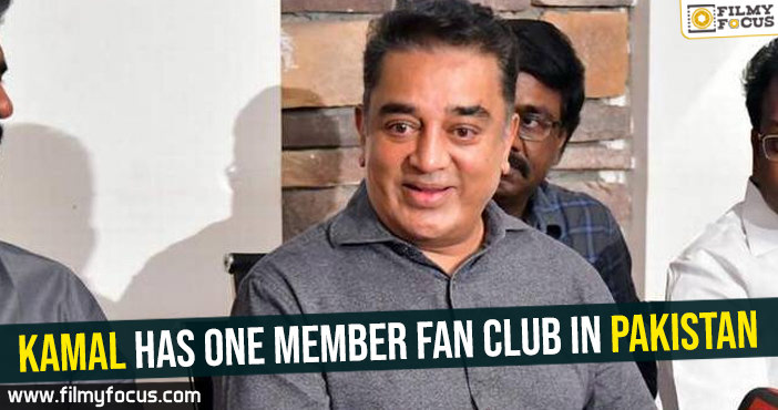 kamal-has-one-member-fan-club-in-pakistan