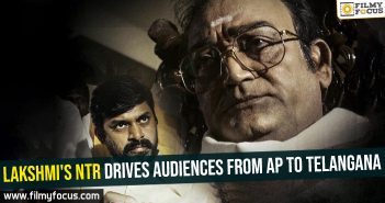 lakshmis-ntr-drives-audiences-from-ap-to-telangana