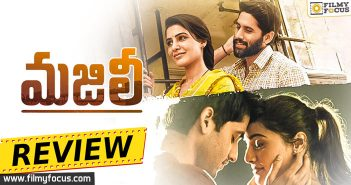 majili-movie-review