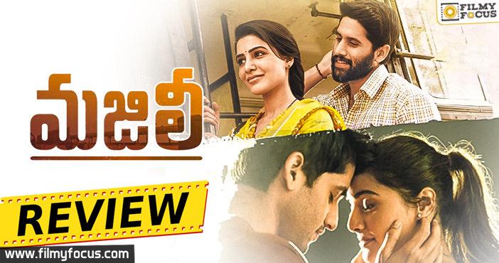 Majili Movie