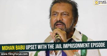 mohan-babu-upset-with-the-jail-imprisonment-episode