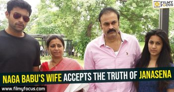 naga-babus-wife-accepts-the-truth-of-janasena