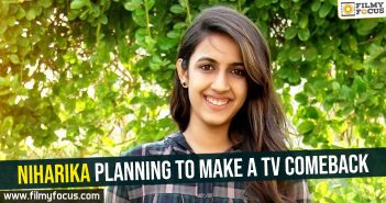 niharika-planning-to-make-a-tv-comeback