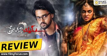 premakathachitram2-movie-review