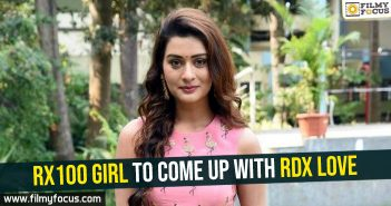 rx100-girl-to-come-up-with-rdx-love