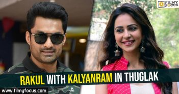 rakul-with-kalyanram-in-thuglak