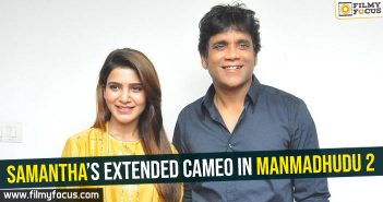 samanthas-extended-cameo-in-manmadhudu-2