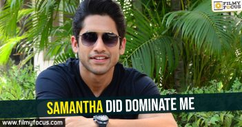 samantha-did-dominate-me