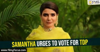 samantha-urges-to-vote-for-tdp