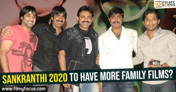 sankranthi-2020-to-have-more-family-films