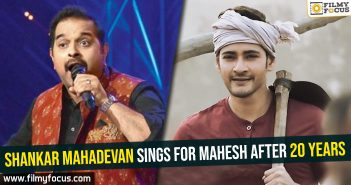shankar-mahadevan-sings-for-mahesh-after-20-years