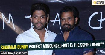 sukumar-bunny-project-announced-but-is-the-script-ready