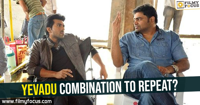 yevadu-combination-to-repeat