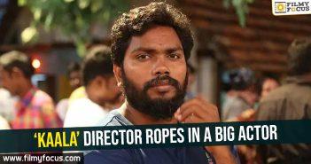Pa Ranjith, Director Pa Ranjith, Kaala Movie, Rajinikanth