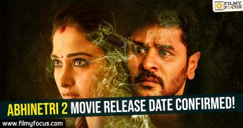 abhinetri-2-movie-release-date-confirmed