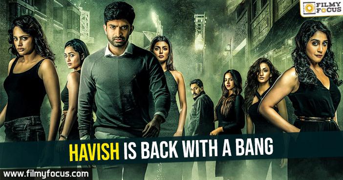 7 Movie, Rahman, Havish, Regina, Nanditha Swetha,
