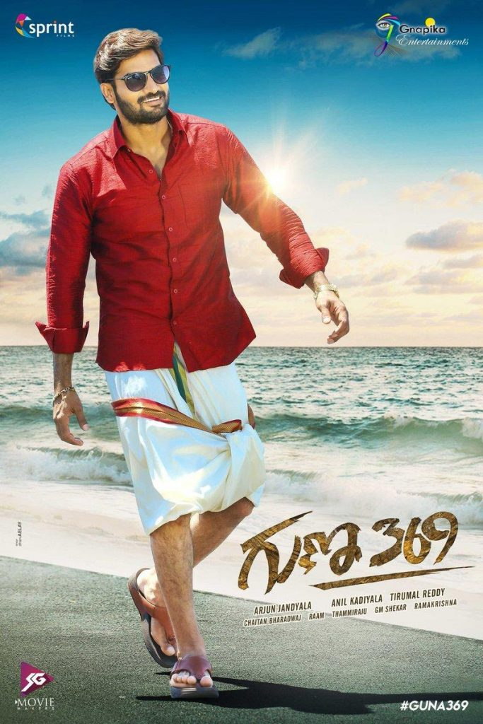karthikeyas-guna-369-first-look