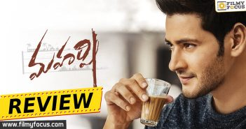 Allari Naresh, devi sri prasad, DSP, Maharshi Movie, Maharshi Movie Review, Maharshi Movie Telugu Review, Maharshi Review, Maharshi Telugu Review, Mahesh Babu, Pooja Hegde, Vamshi Paidipally