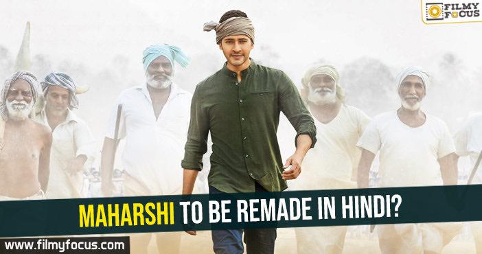 maharshi-to-be-remade-in-hindi