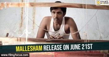mallesham-release-on-june-21st
