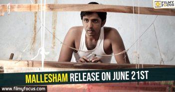 mallesham-release-on-june-21st
