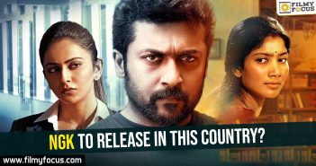 ngk-to-release-in-this-country
