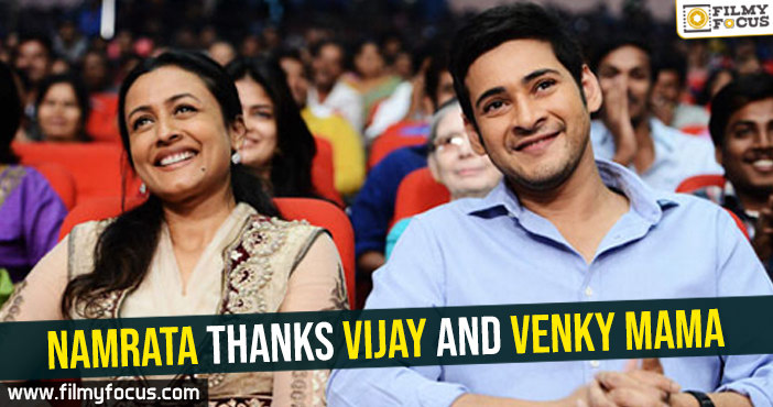namrata-thanks-vijay-and-venky-mama