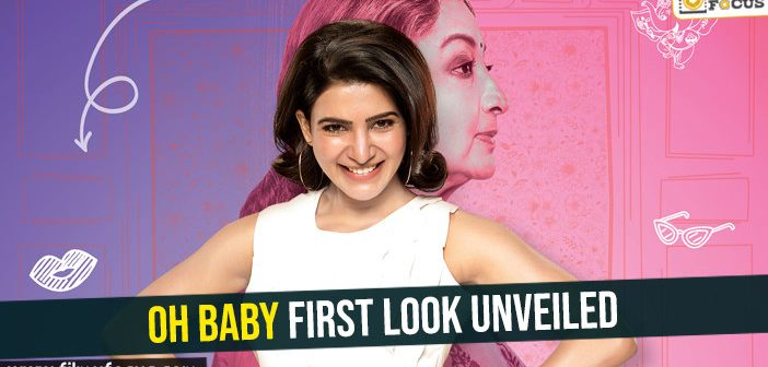 Samantha's 'Oh Baby' First Look Unveiled