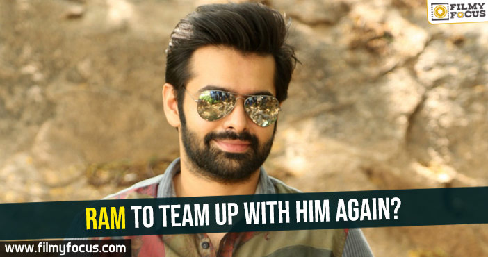 ram-to-team-up-with-him-again