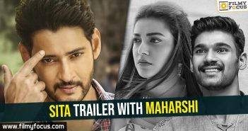 sita-trailer-with-maharshi