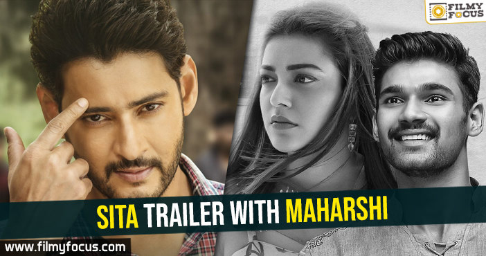sita-trailer-with-maharshi