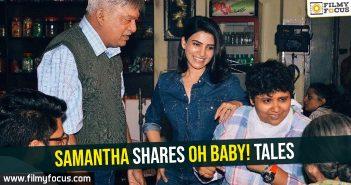 samantha-shares-oh-baby-tales