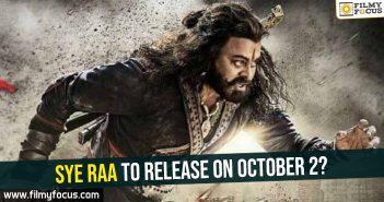 Sye Raa Movie, Chiranjeevi, Nayantara, Ram Charan, Surender Reddy,