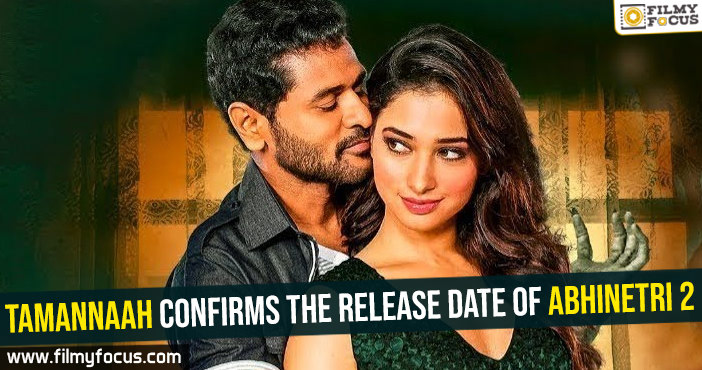 tamannaah-confirms-the-release-date-of-abhinetri-2