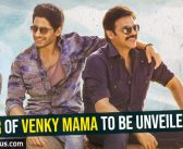 Teaser of Venky Mama to be unveiled soon