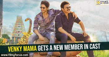 venky-mama-gets-a-new-member-in-cast