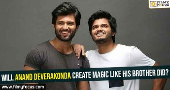will-anand-deverakonda-create-magic-like-his-brother-did