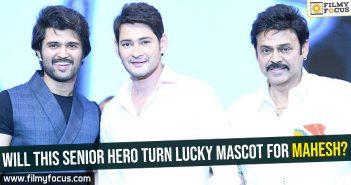 will-this-senior-hero-turn-lucky-mascot-for-mahesh