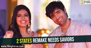 2-states-remake-needs-saviors