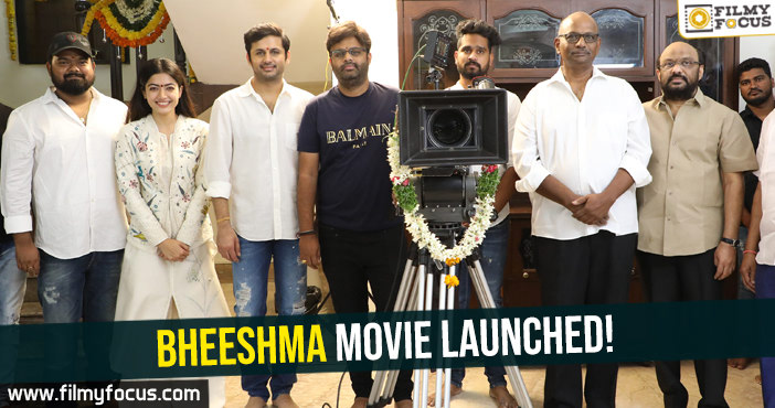 bheeshma-movie-launched